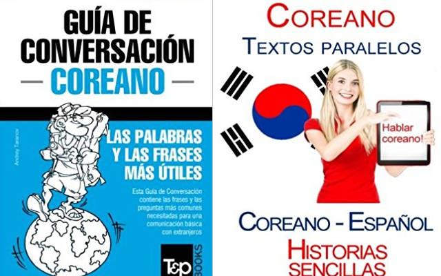 Libros para aprender coreano